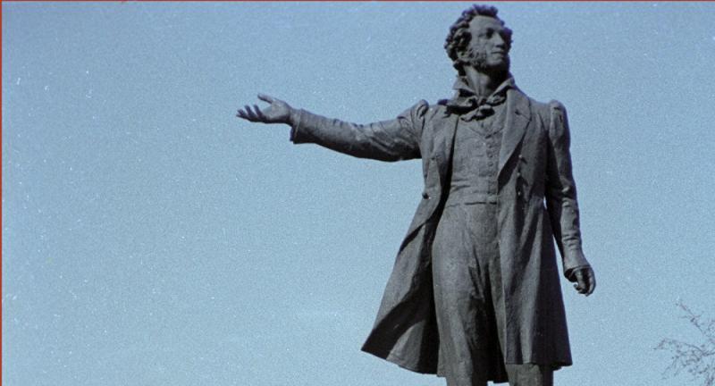 'Я вас любил' - bài thơ 'Tôi yêu em' của tác giả Puskin (Александр Сергеевич Пушкин), bài thơ không hình ảnh