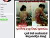 Bị thương nặng do bọ cạp cắn ở Việt Nam thành bị bạo hành ở Trung Đông